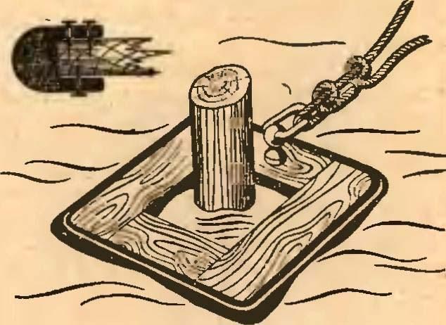 Как сделать деревянный ящик из досок 76